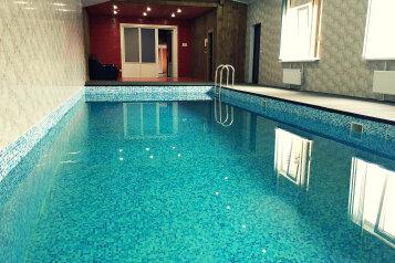 Дом, 450 кв.м. на 20 человек, 6 спален, Надовражино, 56, Москва - Фотография 1