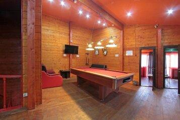 Дом, 450 кв.м. на 20 человек, 6 спален, Надовражино, 56, Москва - Фотография 4