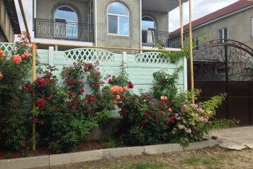 Гостевой дом, Насыпная улица на 24 номера - Фотография 4