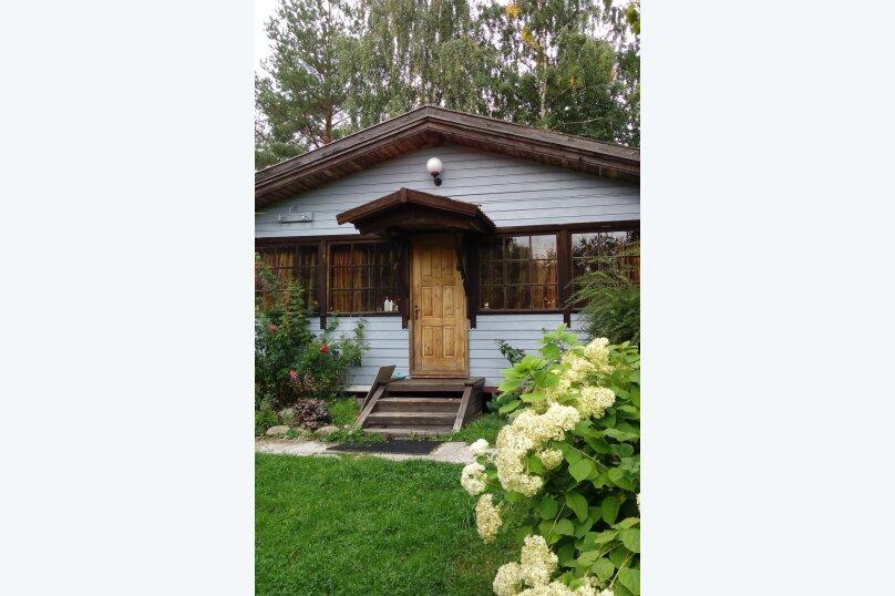Дом у озера, 140 кв.м. на 6 человек, 3 спальни, Причальная, 17, Приозерск - Фотография 1