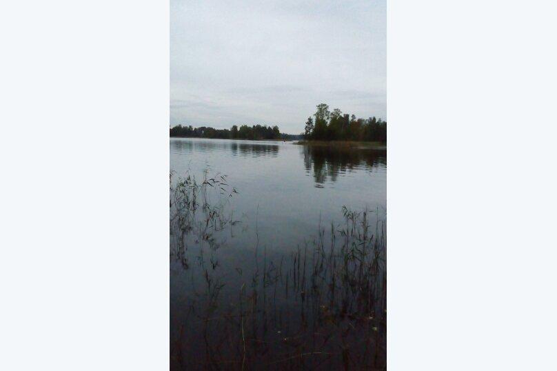 Дом у озера, 140 кв.м. на 6 человек, 3 спальни, Причальная, 17, Приозерск - Фотография 3