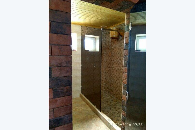 Коттедж с бассейном и сауной, 134 кв.м. на 4 человека, 2 спальни,  Лазурная , 6, Молочное - Фотография 13