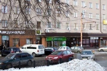 Гостиница , проспект Ленина, 96 на 50 номеров - Фотография 1
