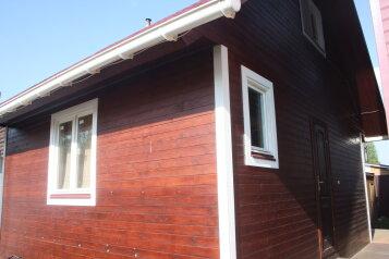 Гостевой домик, 45 кв.м. на 4 человека, 1 спальня, Береговой проезд, Королев - Фотография 1