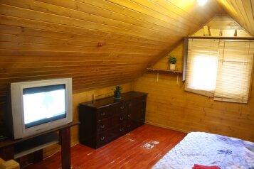 Гостевой домик, 45 кв.м. на 4 человека, 1 спальня, Береговой проезд, Королев - Фотография 2