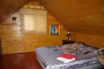 Гостевой домик, 45 кв.м. на 4 человека, 1 спальня, Береговой проезд, Королев - Фотография 3