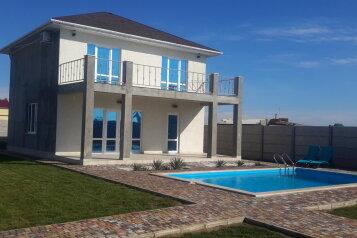 Коттедж с бассейном и сауной, 134 кв.м. на 4 человека, 2 спальни,  Лазурная , 6, Молочное - Фотография 4