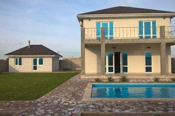 Коттедж с бассейном и сауной, 134 кв.м. на 4 человека, 2 спальни,  Лазурная , 6, Молочное - Фотография 1
