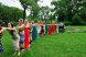 Загородное поместье на 70 человек, ул. СНТ Пропан, 29 на 3 номера - Фотография 23