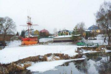 Загородное поместье на 70 человек, ул. СНТ Пропан, 29 на 15 номеров - Фотография 2