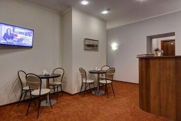 Мини-отель Соната на Невском, Невский проспект, 5 на 17 номеров - Фотография 2