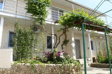 Гостевой дом, Симферопольская улица на 5 номеров - Фотография 2