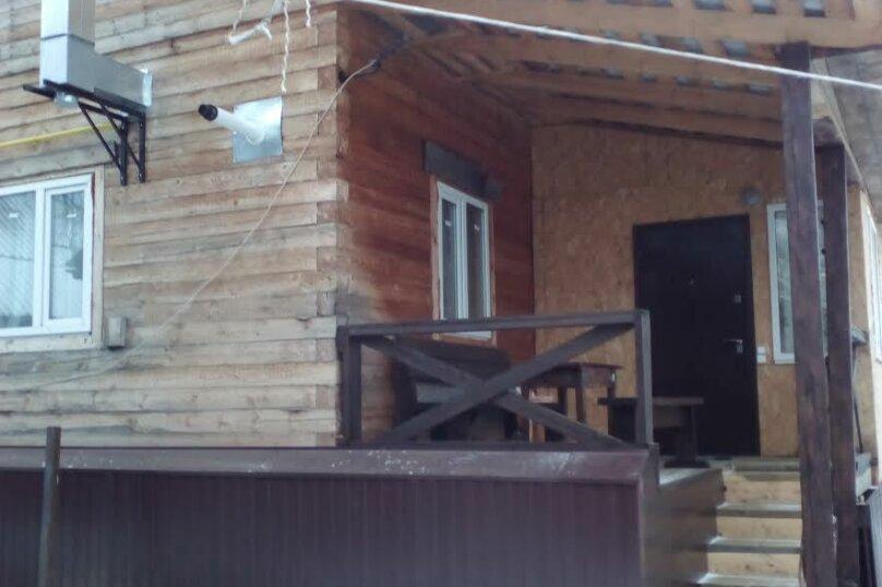 Дом в Великом Устюге, 95 кв.м. на 10 человек, улица Максима Горького, 9, Великий Устюг - Фотография 1