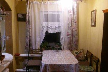 Часть дома на Вотчине деда Мороза, улица Вепрева на 1 номер - Фотография 2