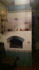 Часть дома на Вотчине деда Мороза, улица Вепрева на 1 номер - Фотография 3