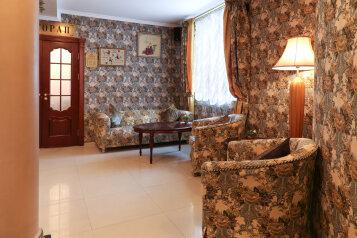 Отель, Уральская улица на 20 номеров - Фотография 3