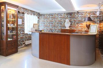 Отель, Уральская улица на 20 номеров - Фотография 1