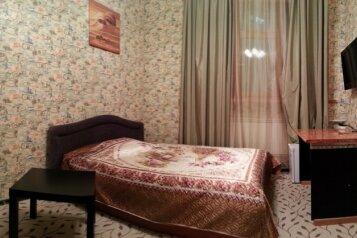 Гостиница, Скаковая улица на 44 номера - Фотография 2
