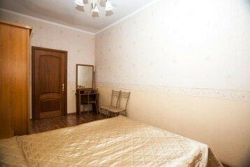 3-комн. квартира, 72 кв.м. на 8 человек, улица Грузинский Вал, Москва - Фотография 4