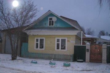 Дом для семейного отдыха с детьми , 100 кв.м. на 10 человек, улица Космонавтов, Великий Устюг - Фотография 1