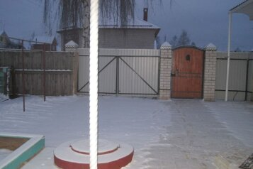 Дом для семейного отдыха с детьми , 100 кв.м. на 10 человек, улица Космонавтов, Великий Устюг - Фотография 2