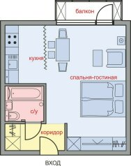 1-комн. квартира, 33 кв.м. на 2 человека, Верхняя улица, Москва - Фотография 2