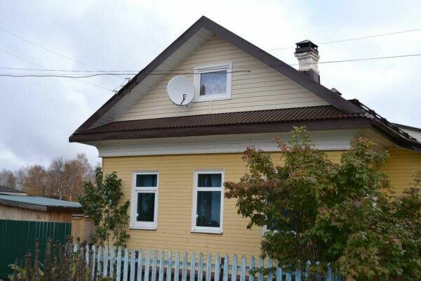 Часть дома на Вотчине деда Мороза, улица Вепрева, 9 на 1 номер - Фотография 1