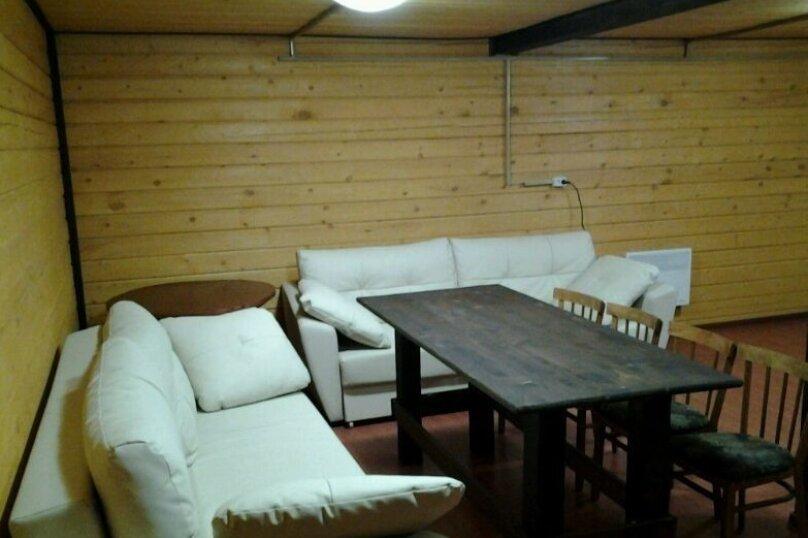Новый комфортабельный  коттедж , 110 кв.м. на 10 человек, 3 спальни, Ромашковая улица, 12, Пушкин - Фотография 1
