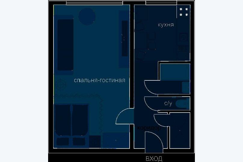 1-комн. квартира, 31 кв.м. на 4 человека, Бережковская набережная, 4, Москва - Фотография 2