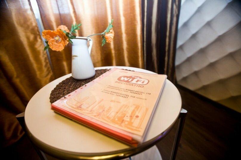 1-комн. квартира, 31 кв.м. на 4 человека, Бережковская набережная, 4, Москва - Фотография 9