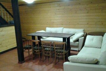 Новый комфортабельный  коттедж , 110 кв.м. на 10 человек, 3 спальни, Ромашковая улица, Пушкин - Фотография 2