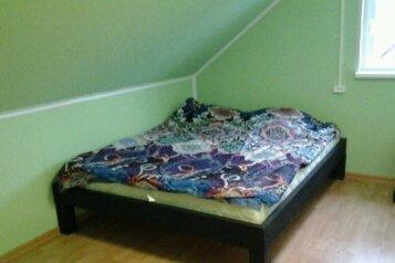 Новый комфортабельный  коттедж , 110 кв.м. на 10 человек, 3 спальни, Ромашковая улица, Пушкин - Фотография 4