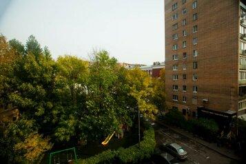 3-комн. квартира, 68 кв.м. на 6 человек, Украинский бульвар, 5, Москва - Фотография 3