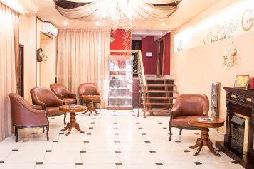Отель, улица Репина, 22 на 46 номеров - Фотография 1
