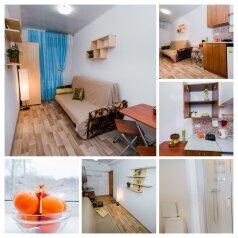 Гостиница, улица Твардовского, 3 на 5 номеров - Фотография 3