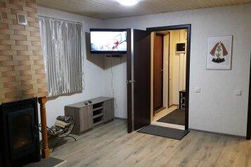 """Дом, 88 кв.м. на 8 человек, 2 спальни, Коттеджный поселок """"Парус"""", Можайск - Фотография 2"""