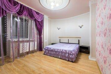 2-комн. квартира, 85 кв.м. на 4 человека, улица Урицкого, 155, Воронеж - Фотография 1