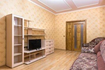2-комн. квартира, 85 кв.м. на 4 человека, улица Урицкого, 155, Воронеж - Фотография 4