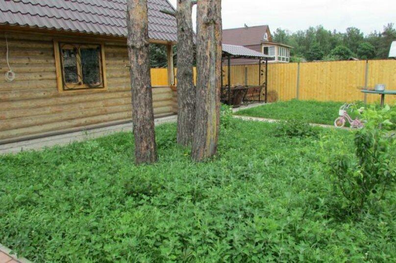 Баня, Лесная улица, 15, Владимир - Фотография 1
