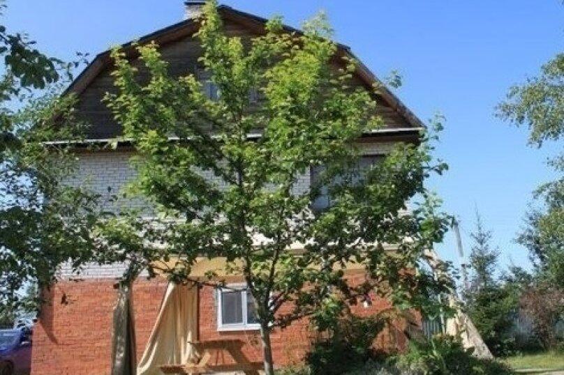 Большой дом для праздников у озера, 150 кв.м. на 12 человек, 4 спальни, Никольское шоссе, 1, деревня Никольское, Вырица - Фотография 1