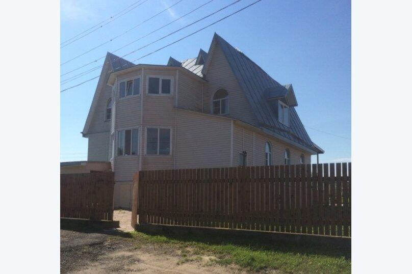 Комфортабельный дом для большой компании, 300 кв.м. на 24 человека, 7 спален, ул. Верхняя, 86, Ломоносов - Фотография 1