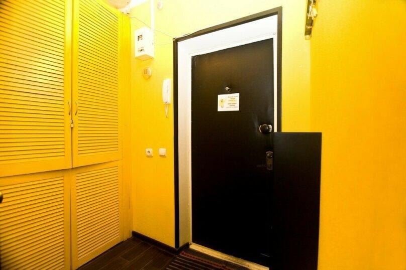 1-комн. квартира, 32 кв.м. на 4 человека, Волков переулок, 5, Москва - Фотография 13