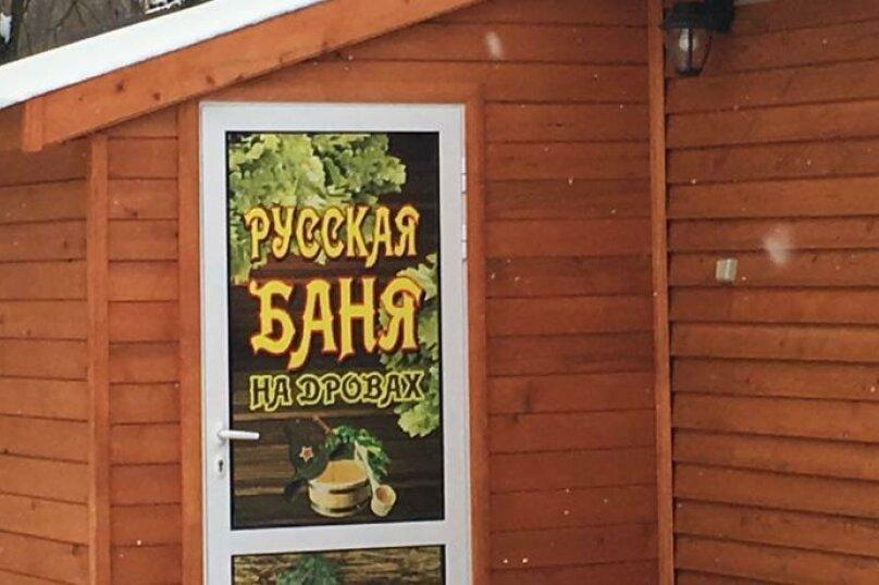 Владимирский Хуторок, 110 кв.м. на 6 человек, 3 спальни, луневская, 10, Владимир - Фотография 14
