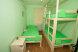 Трехместный номер двухъярусной и односпальной кроватями:  Номер, Стандарт, 3-местный - Фотография 50