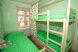 Трехместный номер двухъярусной и односпальной кроватями:  Номер, Стандарт, 3-местный - Фотография 54