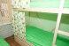 Трехместный номер двухъярусной и односпальной кроватями:  Номер, Стандарт, 3-местный - Фотография 55