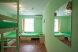 Место четырехместном номере:  Койко-место, 1-местный - Фотография 45