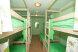 Место в семиместном номере:  Койко-место, 1-местный - Фотография 37