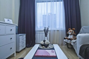 1-комн. квартира, 33 кв.м. на 3 человека, улица Новый Арбат, Москва - Фотография 1