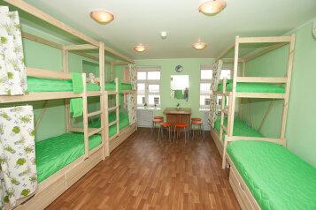 Место в одиннадцатиместном мужском номере:  Койко-место, 1-местный, Hostel, Захарьевская улица, 17 на 7 номеров - Фотография 3